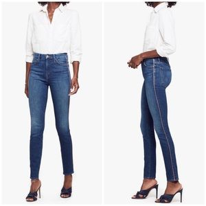 Mother | The Looker High Rise Skinny Jeans NWOT